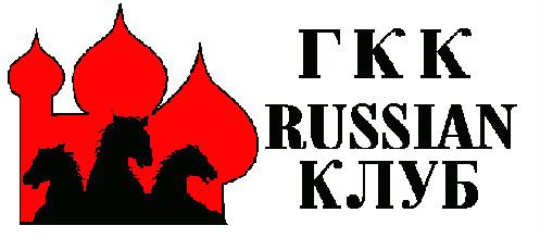 Russian Arizona Calendar of Slavic Events